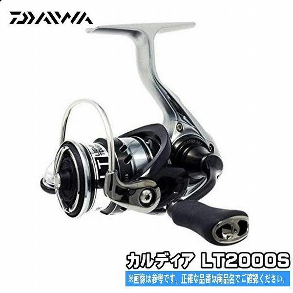 18 カルディア LT2000S ダイワ DAIWA