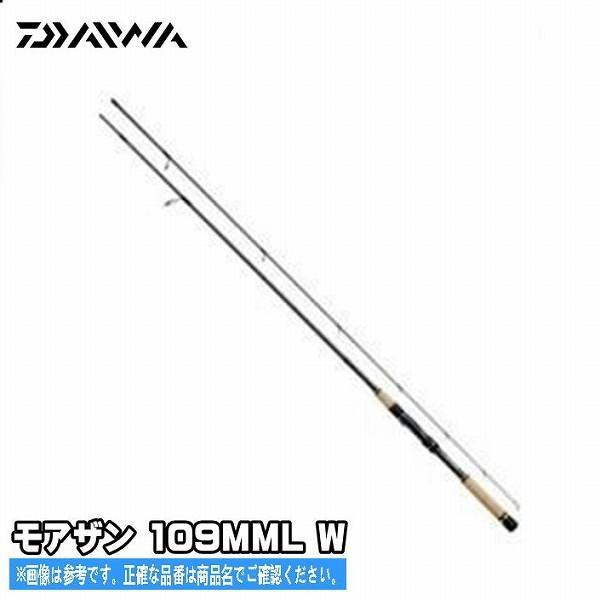 モアザン 109MML W ダイワ DAIWA