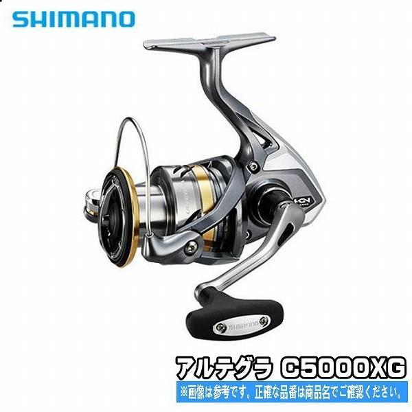 17 アルテグラ C5000XG シマノ SHIMANO