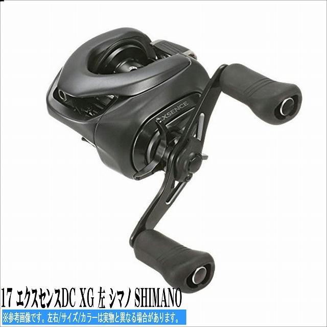 17 エクスセンスDC XG 左 シマノ SHIMANO