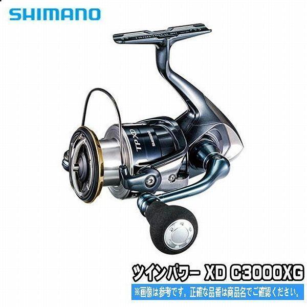 17 ツインパワー XD C3000XG シマノ SHIMANO