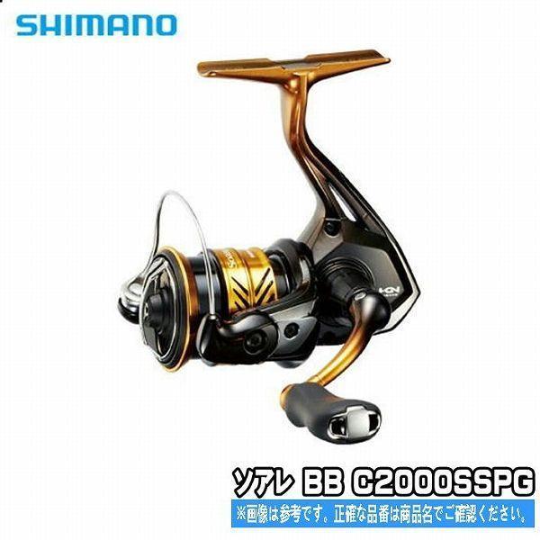 18 ソアレ BB C2000SSPG シマノ SHIMANO