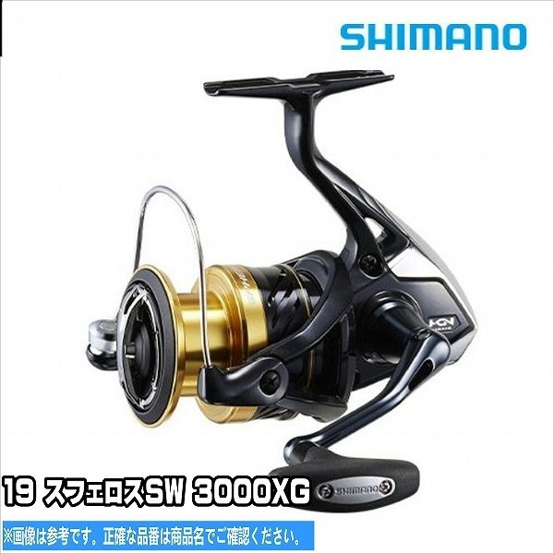 19 スフェロスSW 3000XG シマノ SHIMANO