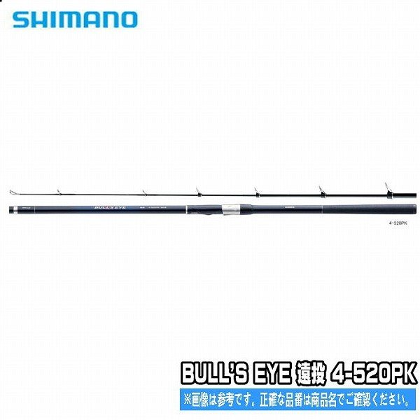 BULL'S EYE 遠投 ブルズアイ 4-520PK シマノ SHIMANO