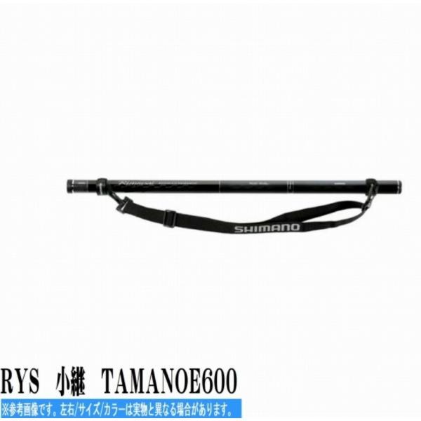 鱗夕彩 小継 玉の柄 600 シマノ SHIMANO