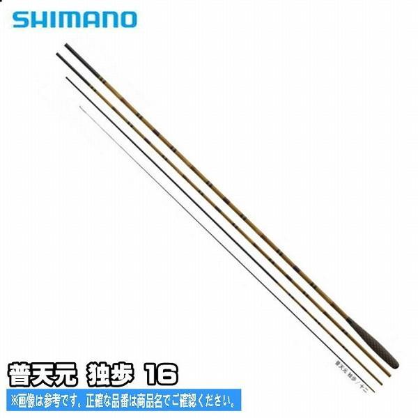 フテンゲンドッポ 16 シマノ SHIMANO