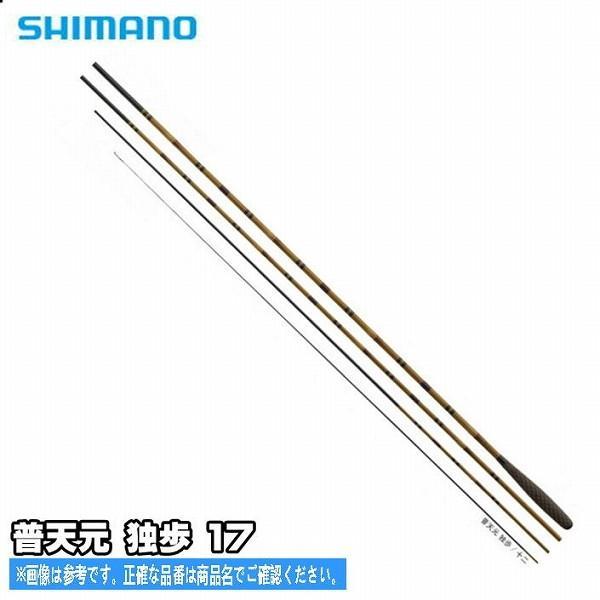 フテンゲンドッポ 17 シマノ SHIMANO