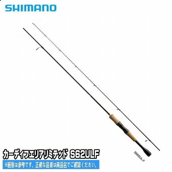 16カーディフエリアリミテッド S62ULF シマノ SHIMANO