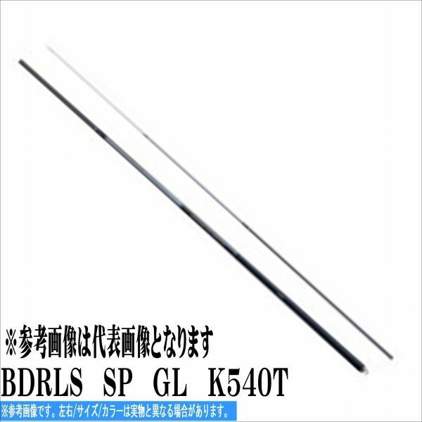 ボーダレス SP GL K540T シマノ SHIMANO