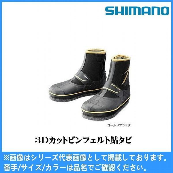 TA−157P 金黒  L シマノ SHIMANO