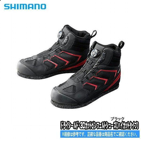 FS−085P 黒 260 シマノ SHIMANO