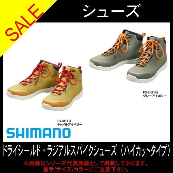 ドライ デッキラジアルシューズ グレーアイボリー 26cm シマノ SHIMANO