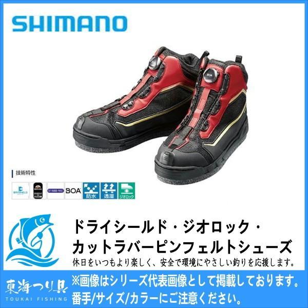 ジオロック カットラバーピンフェルトシューズ 黒 26cm シマノ SHIMANO