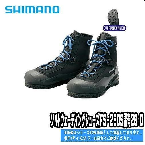 最安値挑戦 XEFO ソルトウェーディングシューズ FS-280S ブラックブルー 26cm シマノ SHIMANO 数量限定