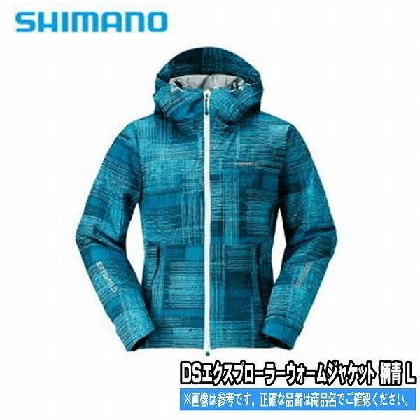 最安値挑戦 DSエクスプローラーウォームジャケット RB-04JS ドレイニングブルー  L シマノ SHIMANO 数量限定