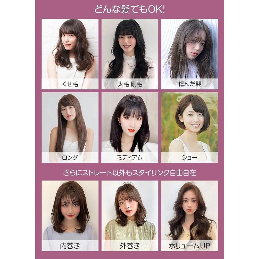 ヘアアイロン ブラシ コードレス MCH セラミックヒーター usb充電式 イオニティ ブラシ型アイロン 頭皮ケア かわいい 軽い 火傷防止 急速加熱 toukankousiki-shop 12