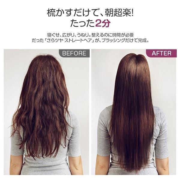 ヘアアイロン ブラシ コードレス MCH セラミックヒーター usb充電式 イオニティ ブラシ型アイロン 頭皮ケア かわいい 軽い 火傷防止 急速加熱 toukankousiki-shop 04
