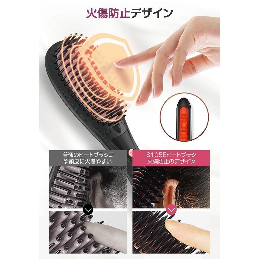ヘアアイロン ブラシ コードレス MCH セラミックヒーター usb充電式 イオニティ ブラシ型アイロン 頭皮ケア かわいい 軽い 火傷防止 急速加熱 toukankousiki-shop 06