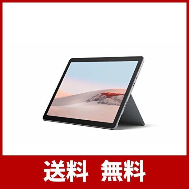 マイクロソフト Surface Go 2 [サーフェス ゴー 2] Office Home and Business 2019 / 10.5 インチ