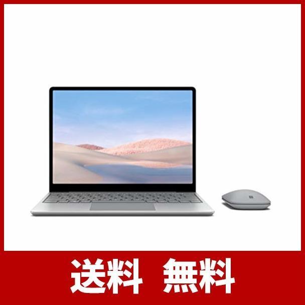 【Microsoft ストア限定】2点セット: Surface Laptop Go 12.4インチ / Core-i5 / 8GB / 256GB プ