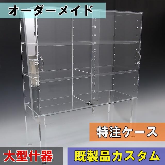オーダーメード品ご依頼ページ|toumeikan