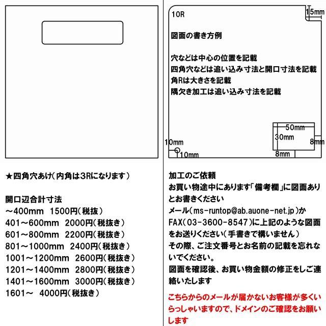 ポリカーボネート 透明-板厚(2ミリ)(両面耐候)1000×1000|toumeikan|07