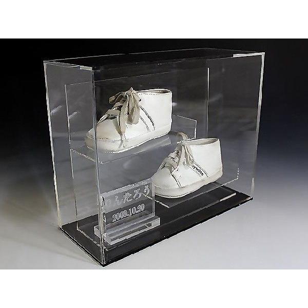 ファーストシューズ記念コレクションケース 上下置き横型タイプ&彫刻プレートセット (アクリルケース)|toumeikan