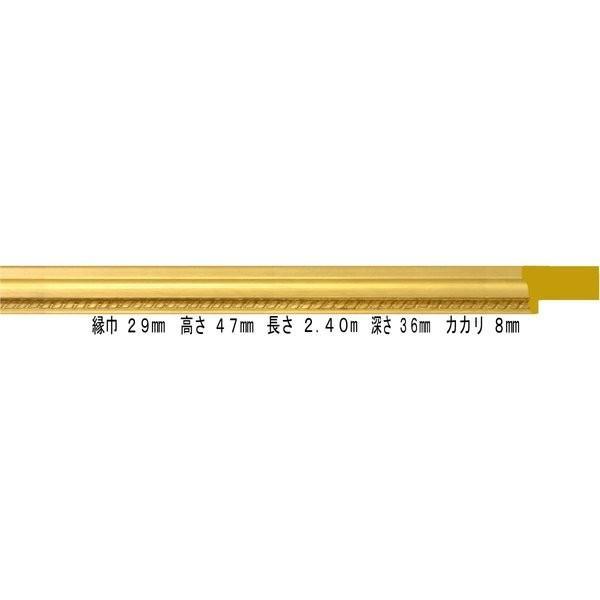 額縁 オーダーメイド額 オーダーフレーム デッサン額縁 仮縁 仮縁 7300 ゴールド 組寸サイズ3100