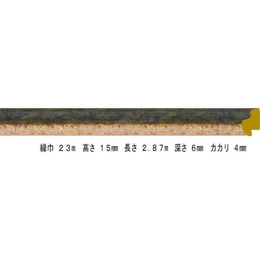 額縁 オーダーメイド額 オーダーフレーム 油絵額縁 9569 グリーン 組寸サイズ1600