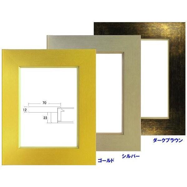 油絵額縁 油彩額縁 木製フレーム UVカットアクリル付 3463 サイズ F3号 シルバー|touo2|02
