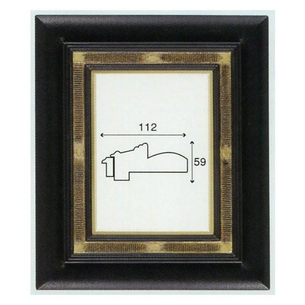 額縁 ハンドメイド額 手作り 油絵額縁 油彩額 木製フレーム UVカットアクリル付 6302 サイズSM