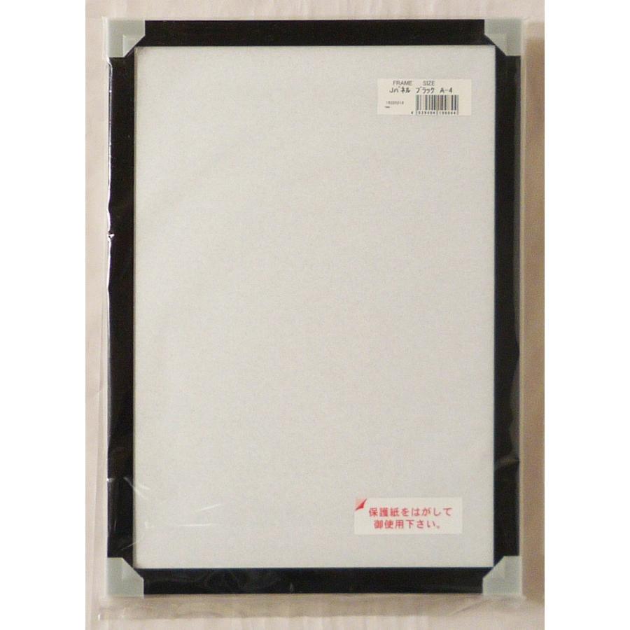 OA額縁 ポスターパネル アルミフレーム Jパネル サイズ600X500mm ブラック|touo|05