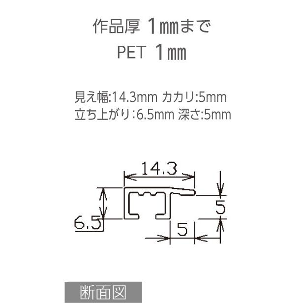 OA額縁 ポスターパネル アルミフレーム Jパネル サイズ600X500mm ブラック|touo|06