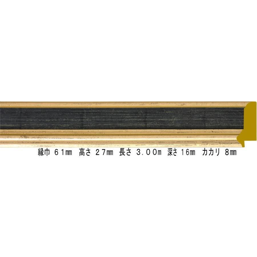 額縁 オーダーメイド額 オーダーフレーム 油絵額縁 9391 G/ブルー 組寸サイズ2000