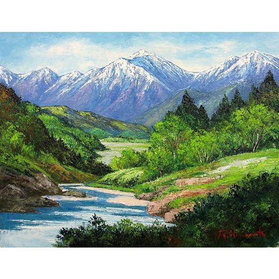 絵画 油絵 肉筆絵画 壁掛け ( 油絵額縁 アートフレーム付きで納品対応可 ) M20号サイズ 「常念岳」 島本 良平