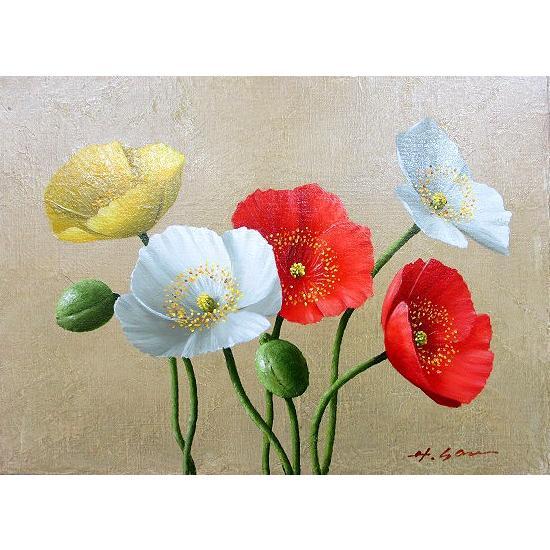絵画 油絵 肉筆絵画 壁掛け ( 油絵額縁 アートフレーム付きで納品対応可 ) F20号サイズ 「ポピー」 安田 英明