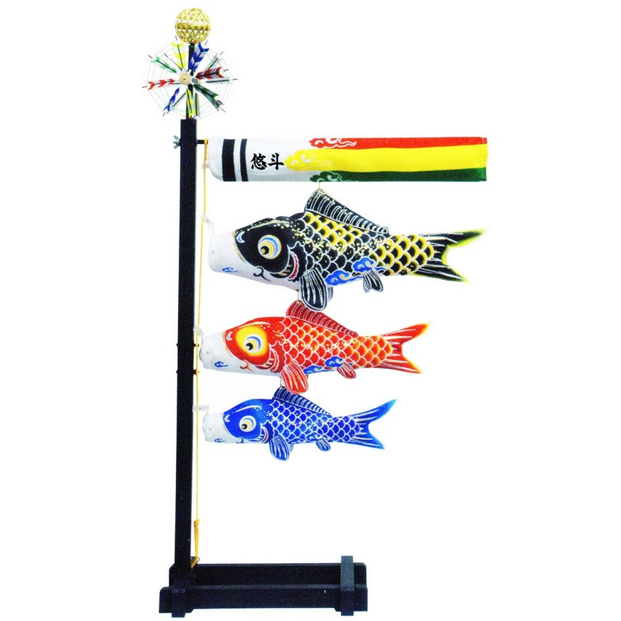 [村上鯉] 室内鯉飾り(中)尚武 高さ132cm