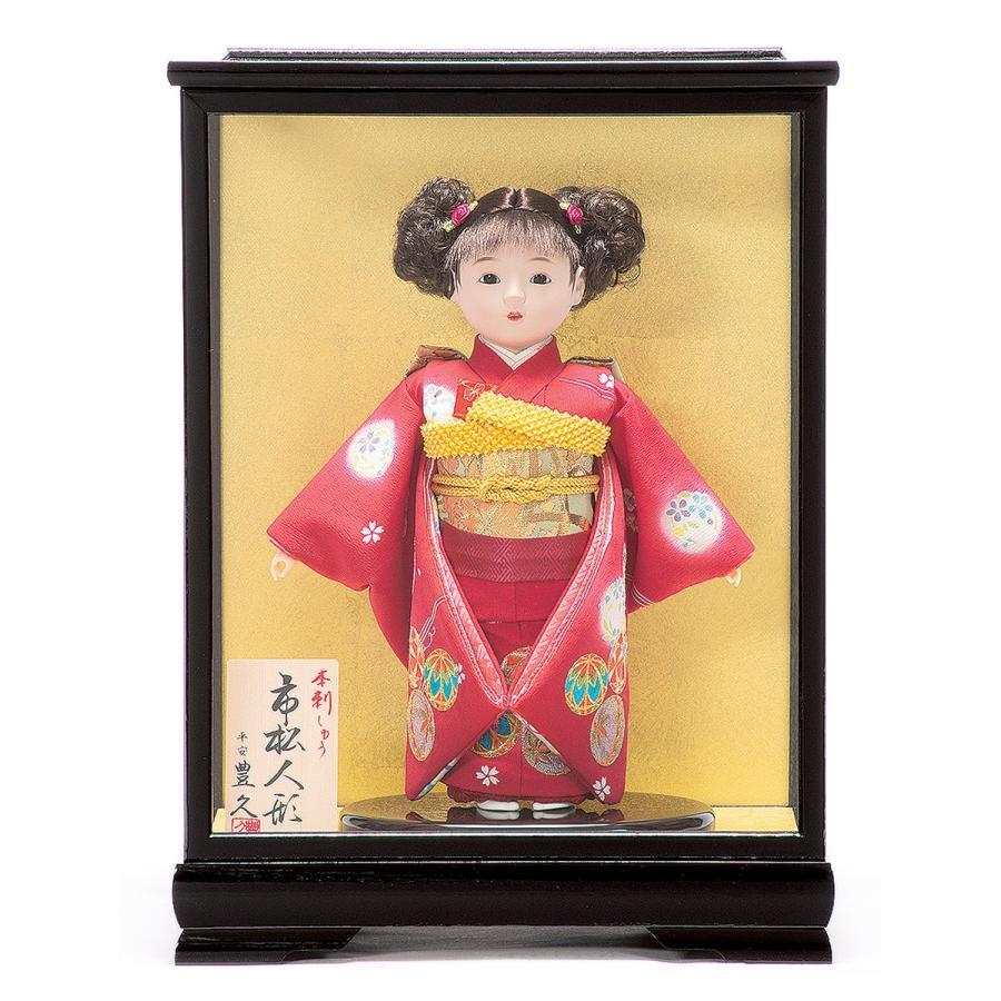 ケース市松人形 8号 京友禅 #841