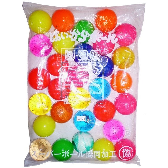 スーパーボール60mm (30入)【単価2700円(税込)×7袋=18900円】