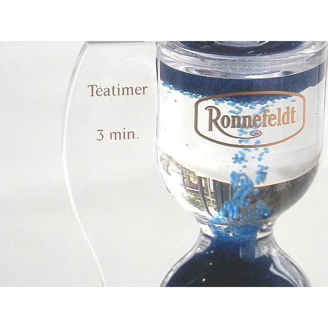 パラドックスティータイマー 3分計  紅茶 ギフト|toutouya
