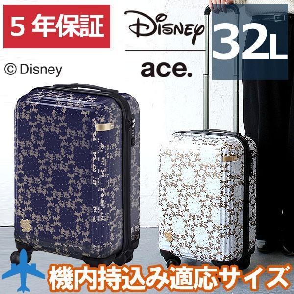 ディズニー スーツケース