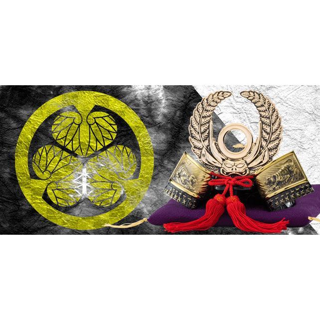 インテリア 兜 戦国武将兜 徳川家康公 節句飾り 鋳造兜 縁起物 贈り物