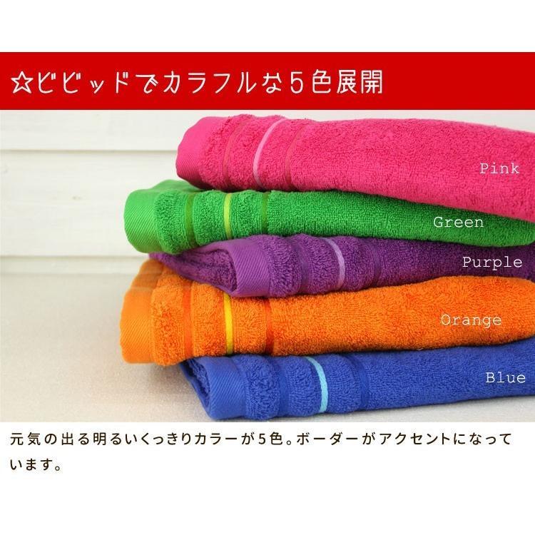 バスタオル 同色4枚セット イロイロットスマイルパーティーカラー 約60×120cm まとめ買い towelmall 04