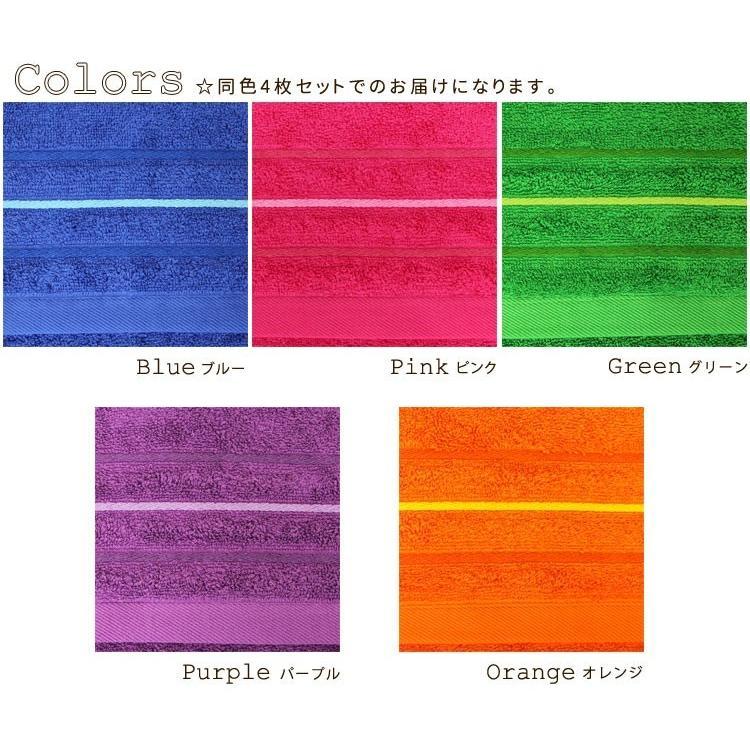 バスタオル 同色4枚セット イロイロットスマイルパーティーカラー 約60×120cm まとめ買い towelmall 05