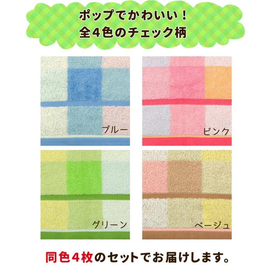 バスタオル 同色4枚セット オーガニックルフランチェック 約60×120cm オーガニックコットン まとめ買い|towelmall|02