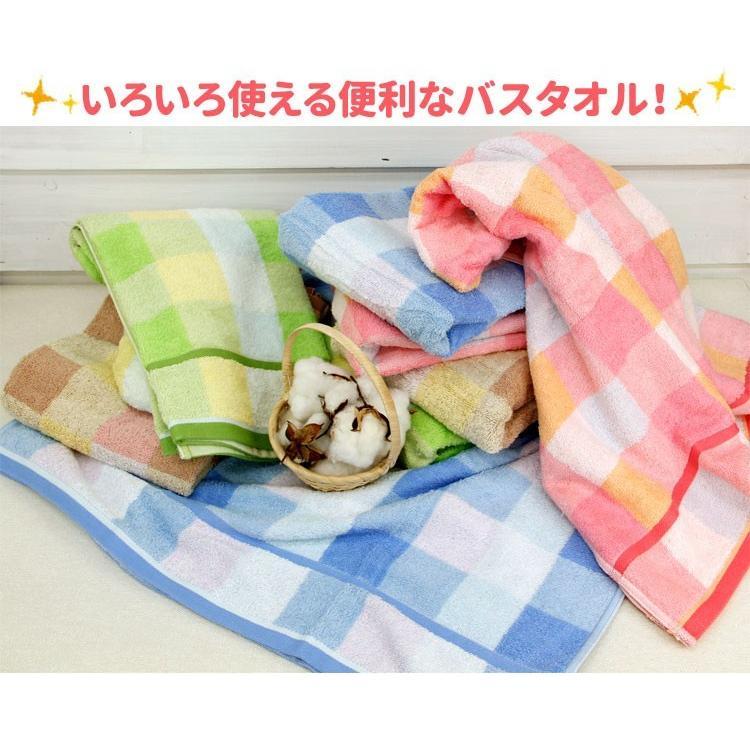 バスタオル 同色4枚セット オーガニックルフランチェック 約60×120cm オーガニックコットン まとめ買い|towelmall|03
