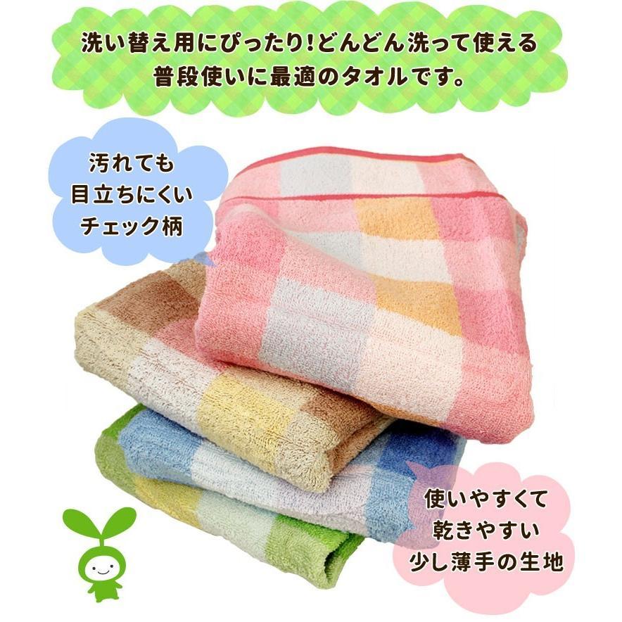バスタオル 同色4枚セット オーガニックルフランチェック 約60×120cm オーガニックコットン まとめ買い|towelmall|04