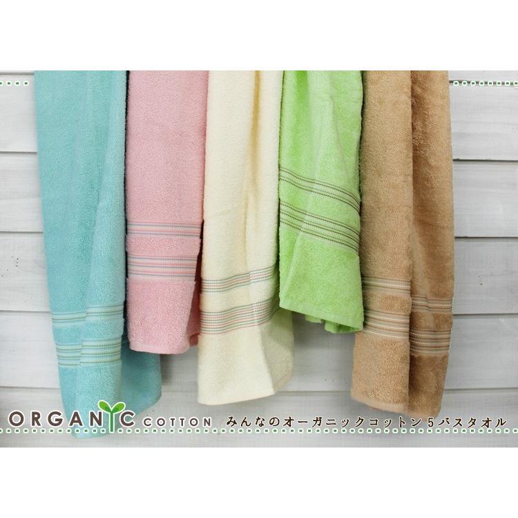 バスタオル 同色4枚セット みんなのオーガニック5 約60×120cm オーガニックコットン まとめ買い|towelmall|02