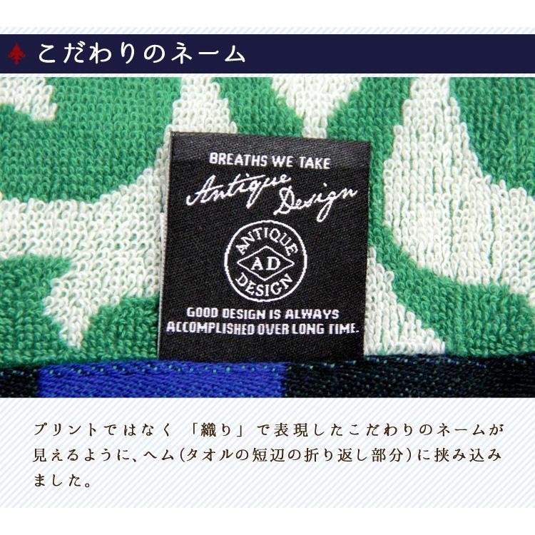 バスタオル 同色4枚セット アンティークデザインロゴ 約60×120cm まとめ買い towelmall 03