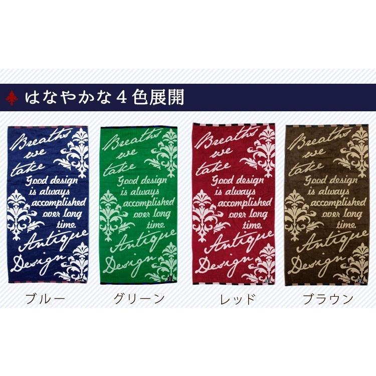 バスタオル 同色4枚セット アンティークデザインロゴ 約60×120cm まとめ買い towelmall 04